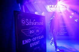 Siteground Коледно парти 2019