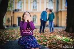 Семейна Есенна Сесия